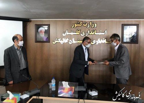 رئیس جدید شرکت گاز شهرستان گالیکش معارفه شد