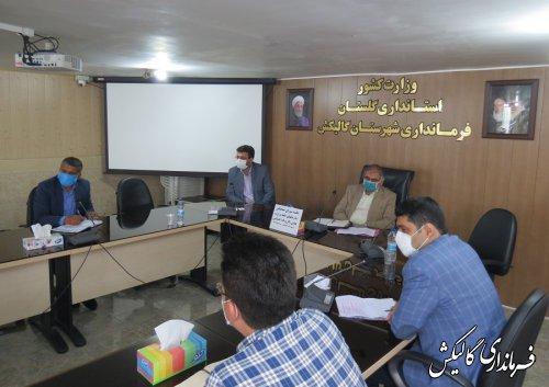 نخستین جلسه شورای هماهنگی سازمانهای تابعه وزارت تعاون در شهرستان گالیکش برگزار شد