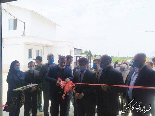 کارخانه تولید لبنیات در شهرستان گالیکش افتتاح شد