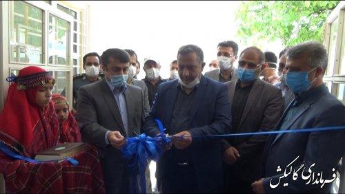 مدرسه 3 کلاسه روستای پنو شهرستان گالیکش افتتاح شد