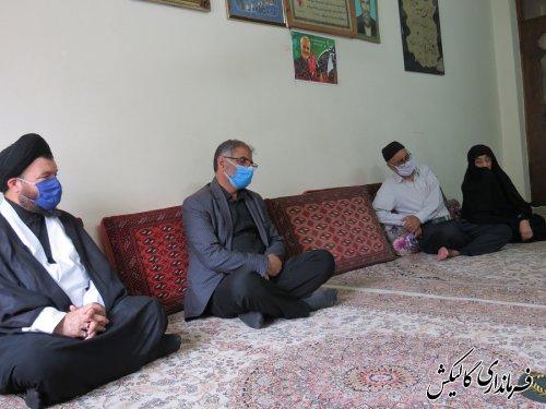 دیدار و دلجویی فرماندار گالیکش با خانواده شهید والامقام علیاکبر بهرامی