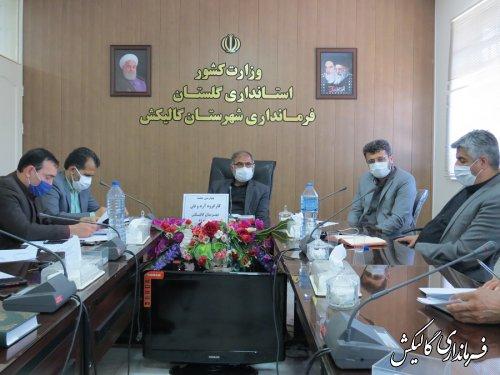 چهارمین جلسه کارگروه آرد و نان شهرستان گالیکش برگزار شد