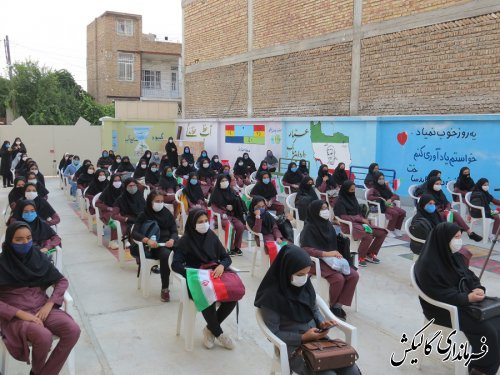 آئین بازگشایی مدارس در گالیکش برگزار شد