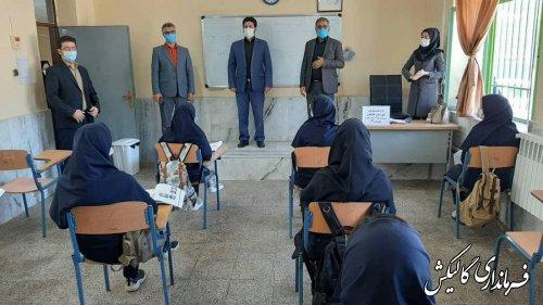 بازدید فرماندار گالیکش از نحوه اجرای پروتکلهای بهداشتی در مدارس شهرستان