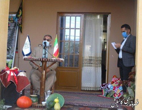  نوزدهمین اقامتگاه بومگردی شهرستان گالیکش افتتاح شد