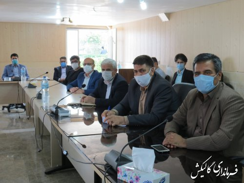 جلسه توجیهی رزمایش خودحفاظتی و مراقبتی دستگاههای دولتی و بخش خصوصی شهرستان گالیکش برگزار شد.