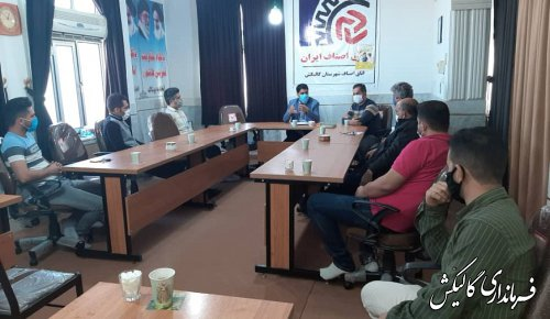 جلسه توجیهی طرحهای فعال بازار کار در اتاق اصناف گالیکش برگزار شد