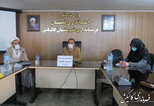 جلسه مجمع عمومی خیرین عام شهرستان گالیکش برگزار شد
