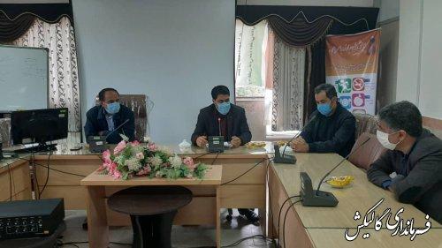 جلسه توجیهی طرحهای فعال بازار کار با حضور جامعه پزشکی شهرستان گالیکش برگزار شد