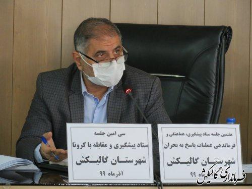 محدودیت تردد در ایست و بازرسی تنگراه بعنوان ورودی شرقی استان به شدت اعمال میشود