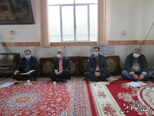 جلسه هماهنگی کمیته سلامت دهستان نیلکوه گالیکش در روستای فارسیان برگزار شد