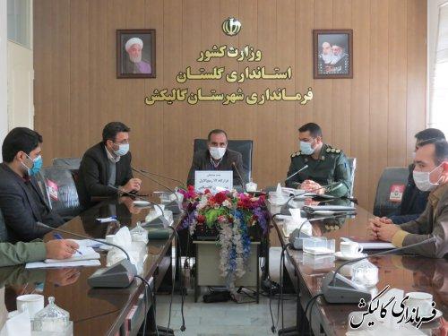 جلسه هماهنگی قرارگاه 17ربیعالاول شهرستان گالیکش برگزار شد