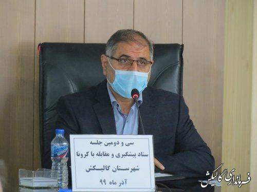 اجرای طرح محله محور شهید سلیمانی با مشارکت یکهزار نفری در گالیکش