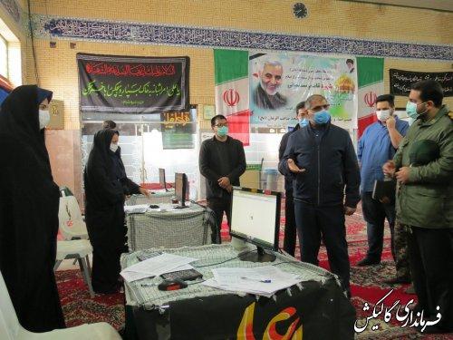 بازدید فرماندار شهرستان از روند فعالیت طرح محله محور شهید سلیمانی گالیکش