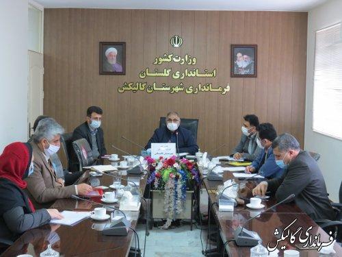 هفتمین جلسه کارگروه آرد و نان شهرستان گالیکش برگزار شد