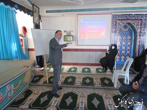 برگزاری دوره آموزشی تشکیل شرکت تعاونی روستایی ویژه صندوقهای قرض الحسنه بسیجیان شهرستان