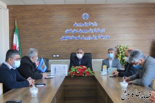 ششمین جلسه شورای آموزش و پرورش شهرستان گالیکش برگزار شد