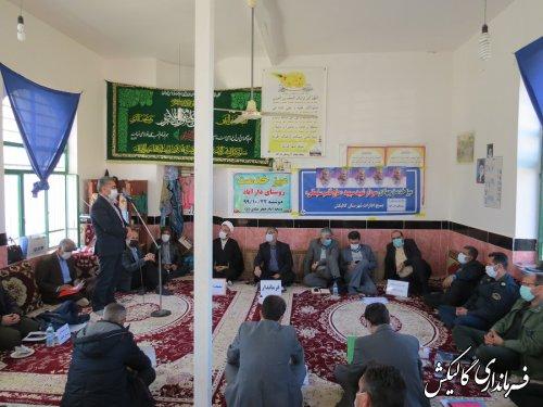 میزخدمت مسئولین شهرستان گالیکش در روستای دارآباد بخش لوه برگزار شد