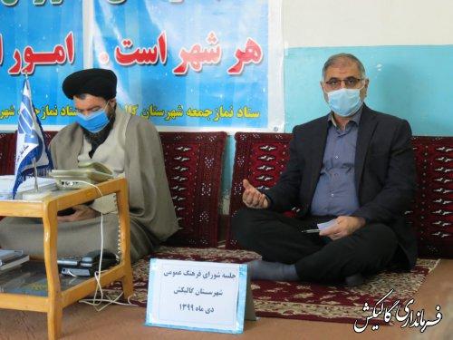 تقویت هویت جمعی و حفاظت از فرهنگ غنی ایرانی، مانع از آسیب رسانی دشمنان به کشور میشود