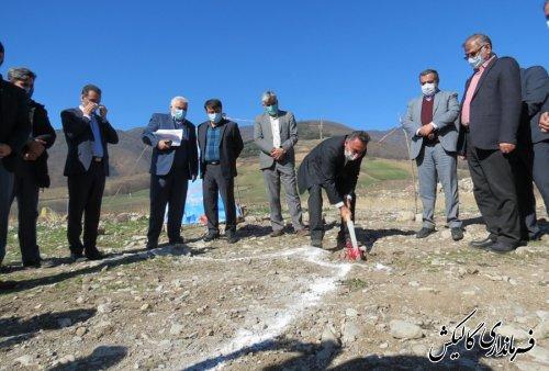 کلنگ احداث پروژه سوله فرآوری گیاهان دارویی شهرستان گالیکش به زمین خورد