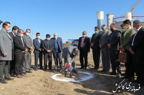 عملیات اجرایی احداث کارخانه فرآوری توتون و تنباکوی معسل در گالیکش آغاز شد