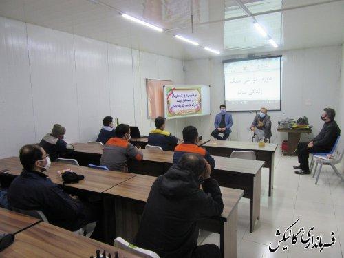 دوره آموزشی سبک زندگی سالم در جامعه کار و تولید شهرستان گالیکش برگزار شد