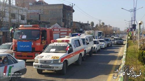 رژه خودرویی و موتوری خانوادگی ۲۲ بهمن در گالیکش برگزار شد