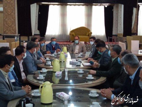 نشست صمیمی فرماندار گالیکش با اعضای اتاق اصناف و کارگروه تنظیم بازار شهرستان