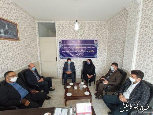 اعضای هیأت بازرسی انتخابات شهرستان گالیکش معرفی شدند