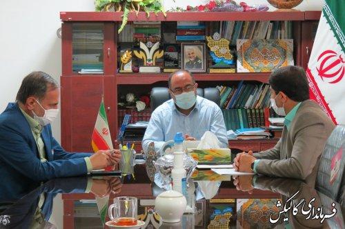 دیدار رئیس و کارکنان کمیته امداد امام خمینی(ره) گالیکش با فرماندار شهرستان