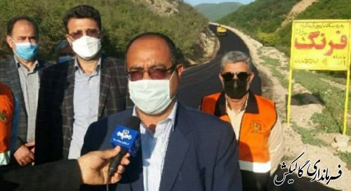 بهرهبرداری از پروژه زیرسازی و آسفالت محور کوهستانی روستاهای فرنگ و سیجان گالیکش