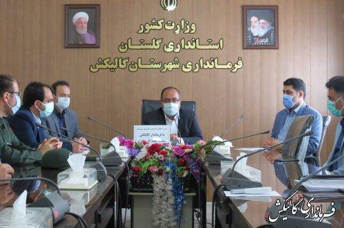 نشست صمیمی اعضای کمیسیون کارگری شهرستان با فرماندار گالیکش