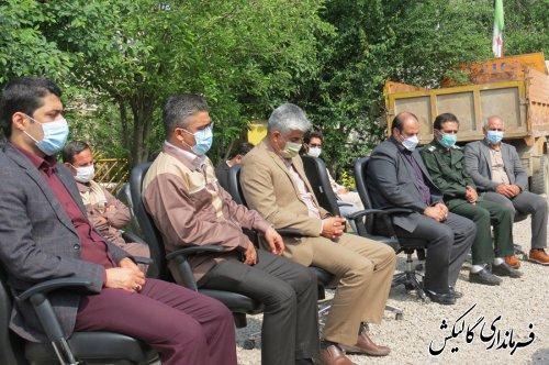 در مراسمی با حضور فرماندار گالیکش از کارگران شهرداری صادقآباد تجلیل شد