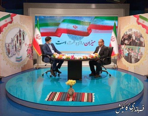 آمادگی کامل شهرستان گالیکش برای برگزاری انتخاباتی سالم و پرشور در خردادماه ۱۴۰۰