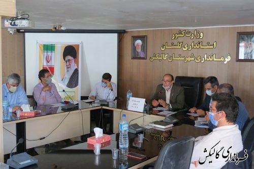 جلسه مدیریت مصرف برق و آب در شهرستان گالیکش برگزار شد