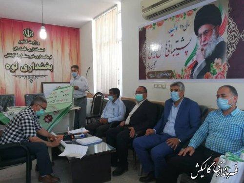 بازدید فرماندار گالیکش از دبیرخانه اجرایی انتخابات حوزه فرعی بخش لوه شهرستان