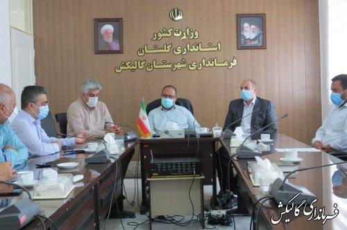 دیدار شورای اسلامی شهر و شهردار صادقآباد با فرماندار گالیکش
