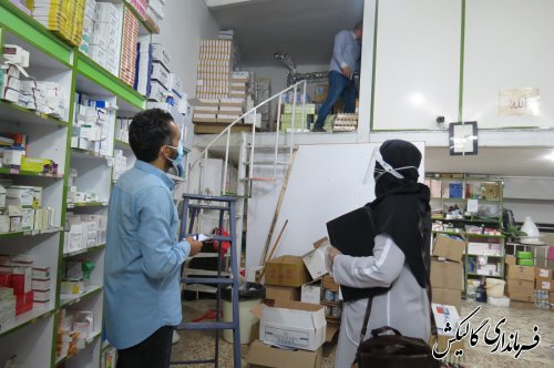 بازدید کارشناسان شبکه بهداشت و فرمانداری از روند توزیع سرم در داروخانههای گالیکش