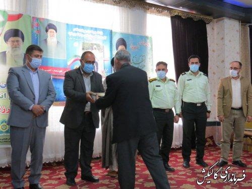 همایش تجلیل از خانواده کارکنان انتظامی شهرستان گالیکش برگزار شد